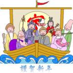 七福神と牛が宝船-年賀状無料イラスト素材