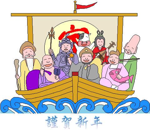 七福神と牛が宝船の無料イラスト