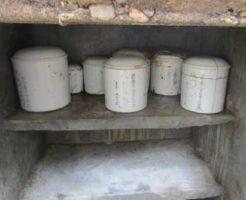 お墓の中が骨壺でいっぱい